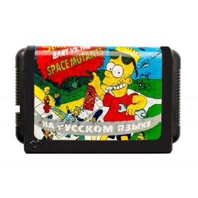 Картридж Sega 16 bit Simpsons Bart (Симпсоны Барт)