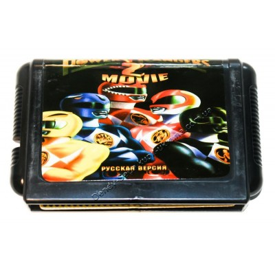 Картридж Sega 16 bit Power Rangers Movie 2 (Повер Рейнджерс)