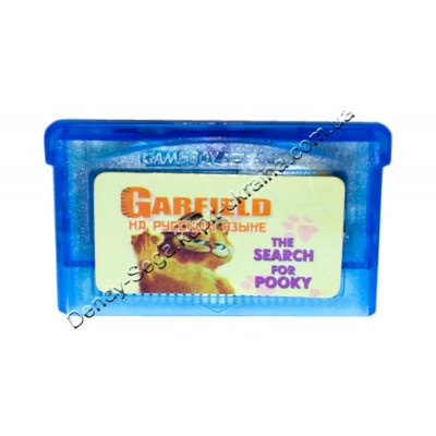 Картридж Game Boy (GBA) Garfield