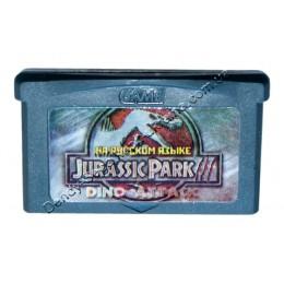 Картридж Game Boy Jurassic Park-3