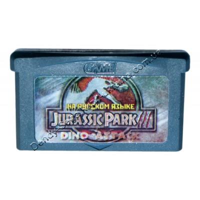 Картридж Game Boy (GBA) Jurassic Park-3
