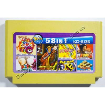 Картридж Dendy 8 bit 58 Pac-Man/ Circus/ Jewellery/ Kung Fu