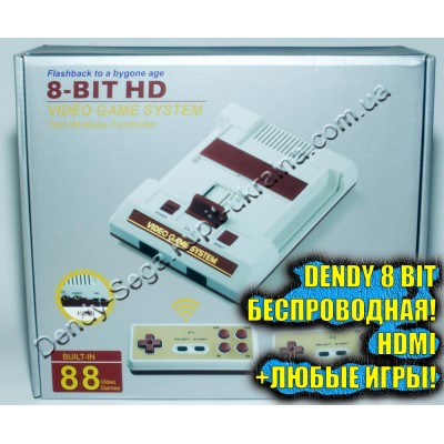 Денди с HDMI