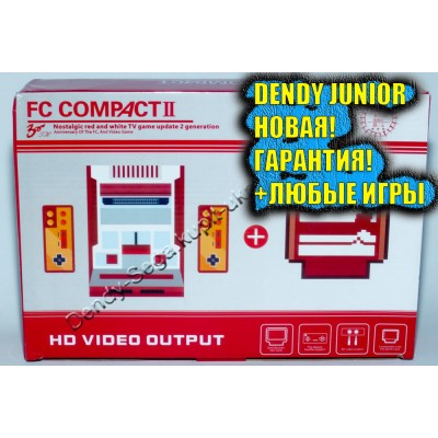Купить Dendy Junior