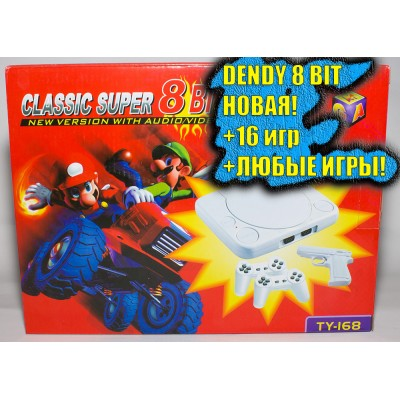 Dendy TY PS-1 со встроенными играми