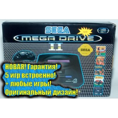 Сега МД 2 (5 встроенных игр)