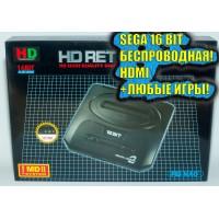 Сега МД 2 HD (HDMI, беспроводные джойстики)