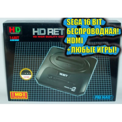 Sega Mega Drive 2 с HDMI